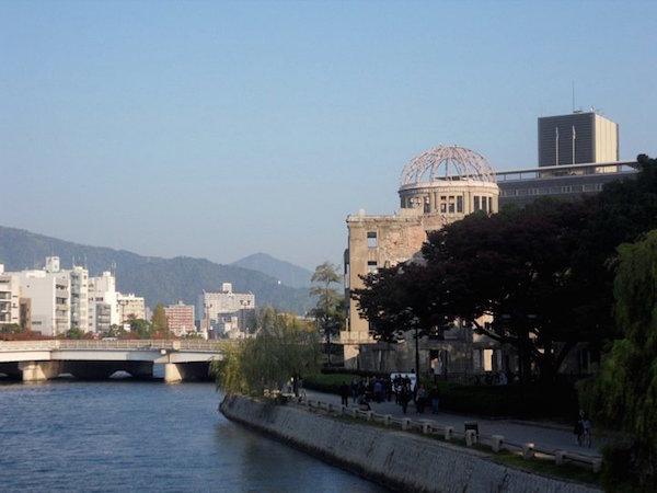Hiroshima Genbaku